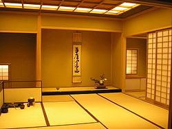 japanese tea ceremnoy